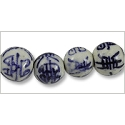 Chinese Character Beads Round 12mm Cobalt Blue and White Porcelain (4-Pcs)