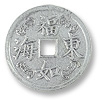 36mm Antique Silver Plated Chinese Coin Pewter Pendant