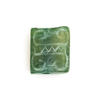 Green Jade Carved Rectangular Bead 15x12mm (1-Pc)