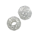 Round Filigree Beads 6mm Silver Plated (10-Pcs)