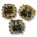 Flat Round Lampwork Bead 21mm Tan Stripes with Chinese Characters (1-Pc)