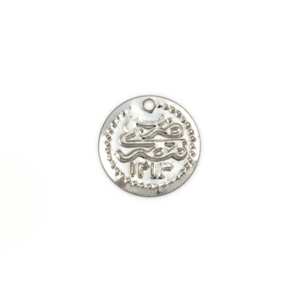 Egyptian Coin Charm 18mm Silver Color (10-Pcs)
