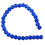 "Faceted Round 4mm Sapphire Crystal Beads (14"" Strand)"