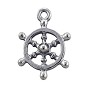 Ship Wheel Charm 18x13mm Pewter Antique Silver Plated (1-Pc)
