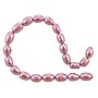 "Freshwater Rice Pearl Dusty Rose 7-8mm (16"" Strand)"