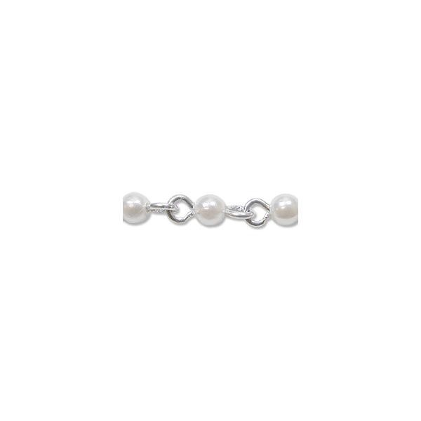 Bead Chain with Luster Pearls 4mm Silver Color (Priced per Foot)