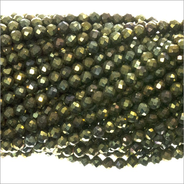 Pyrite Green Spinel Faceted Beads 2mm (13 Inch Strand)