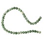 Tree Agate Beads 4mm (15 Inch Strand)